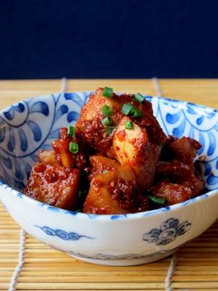 Kkakdugi 깍두기 (Cubed Daikon Kimchi)